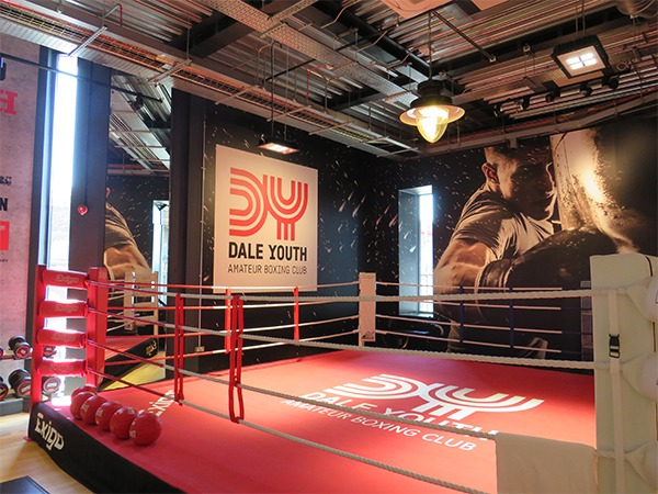 dale-boxing-gym